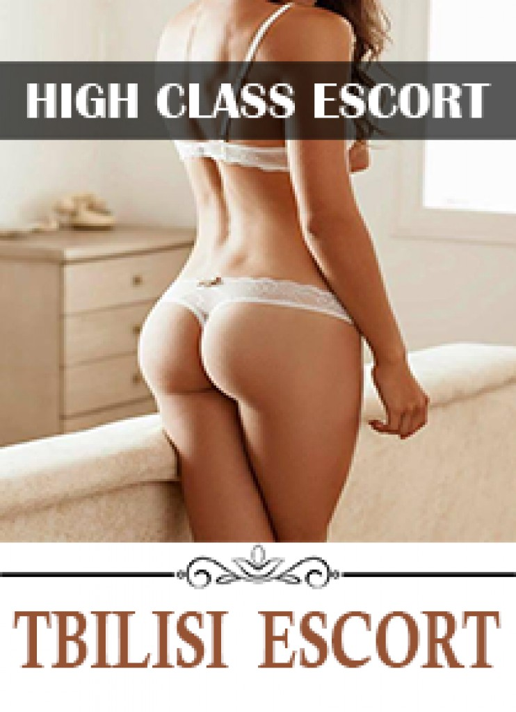 Escort in Tbilisi - Tbilisi Escort